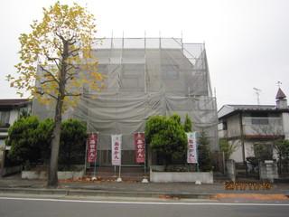 ooyama_b04.JPG